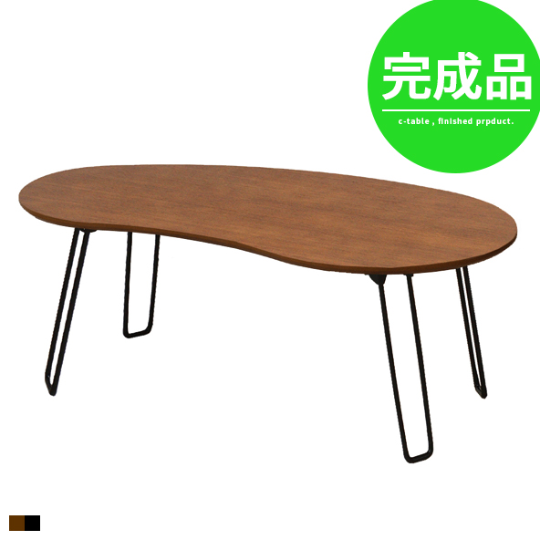 Table W Center Living Coffee Folding Legs Wooden Steel Scandinavian Modern Simple Retro Round Circle Beans Bean Home