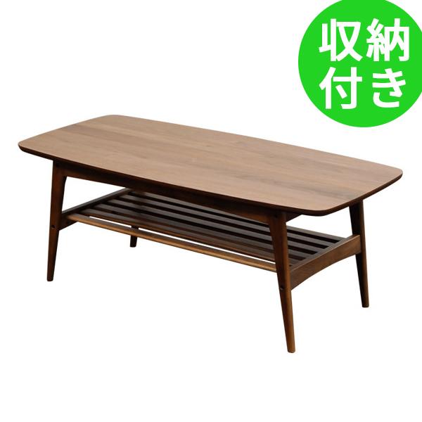 リビングテーブル センターテーブル 北欧 おしゃれ アンティーク 収納 木製 ウォールナット ローテーブル コーヒーテーブル パソコンテーブル カフェテーブル カフェ ロー テーブル シンプル モダン 高級感 幅105cm