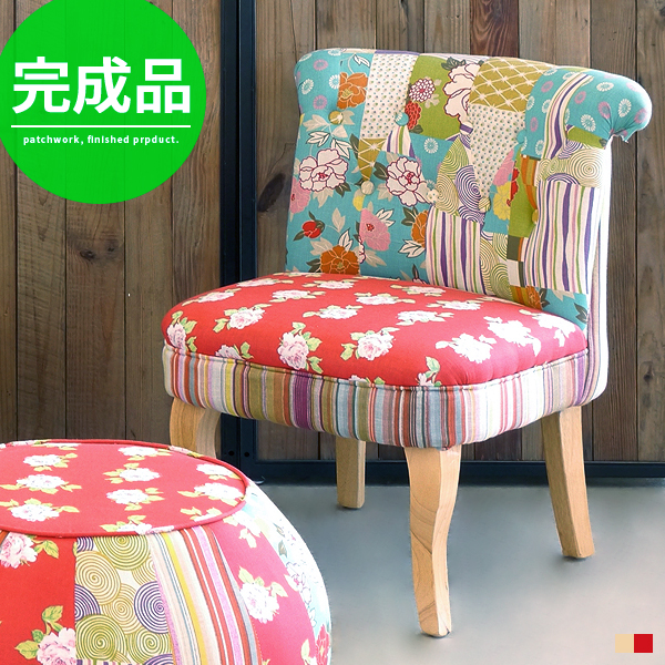 Patchwork Sofa Sofas Solo Single Scaled One Person Pink Red Helpful Antique Cute Fashionable Anese Asian Fl Retro Modern Home Decor
