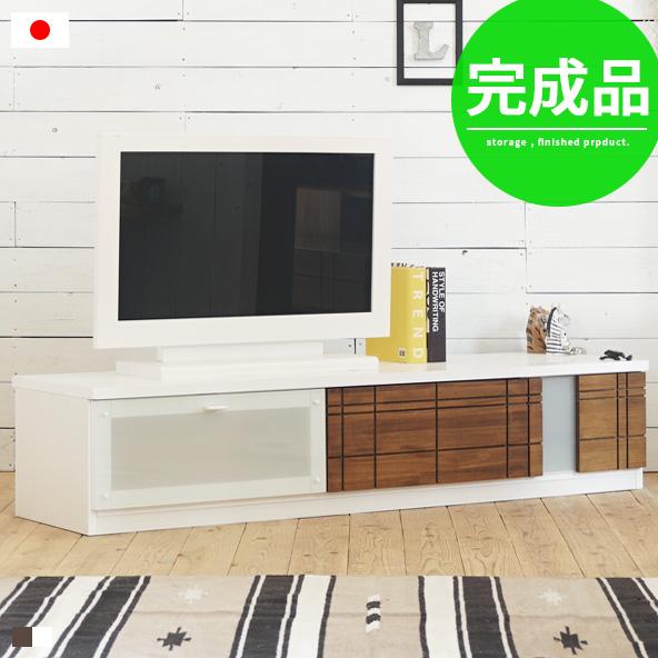 テレビ台 ローボード 白 完成品 ホワイト 北欧 おしゃれ 収納 木製 無垢材 テレビボード tv台 tvボード リビングボード リビング収納 モダン アンティーク 高級感 ガラス 幅150cm 幅160cm 150幅 160幅 引き出し 日本製