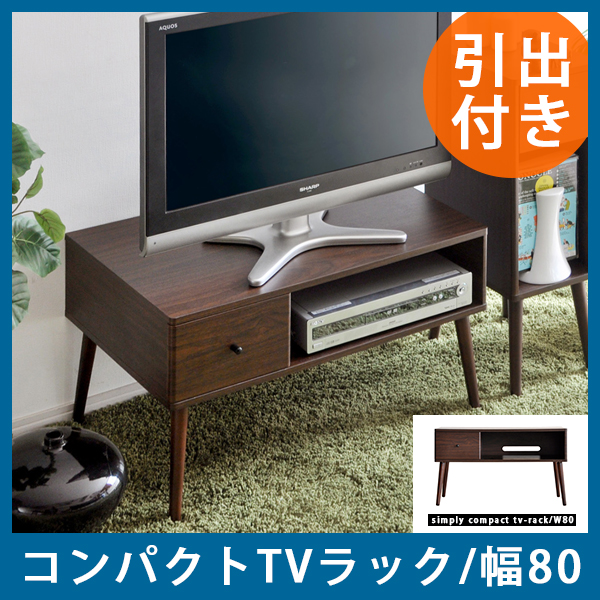 Cute Tv Units Lowboard Snack Board Stand Rack Storage Wooden Nordic Minimalist Modern