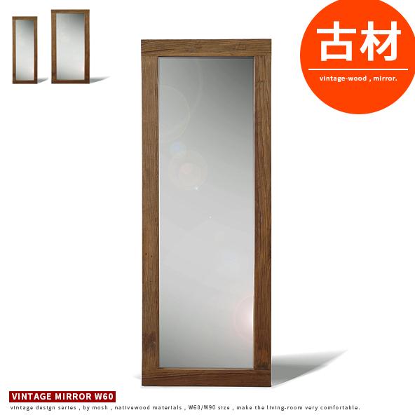G Balance Antique Mirror Stand Mirror Mirror Glass Body Systemic
