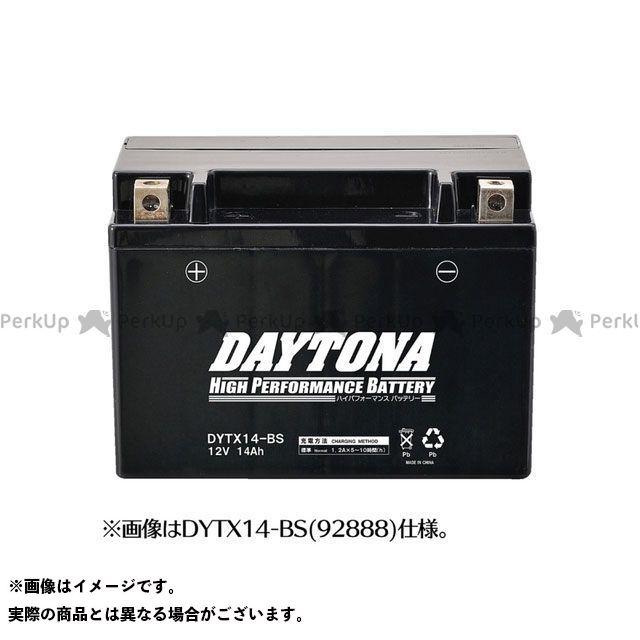 【無料雑誌付き】デイトナ 汎用 メンテナンスフリー(MF)バッテリー DYT12B-4 DAYTONA