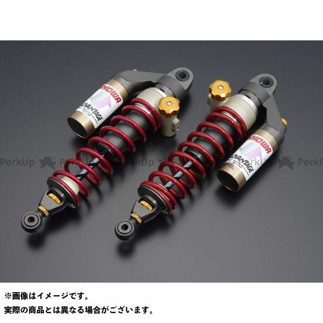 【エントリーで更にP5倍】アドバンテージショーワ 750SS RS-γリヤーサスペンション(油圧イニシャルアジャスター) ADVANTAGE SHOWA