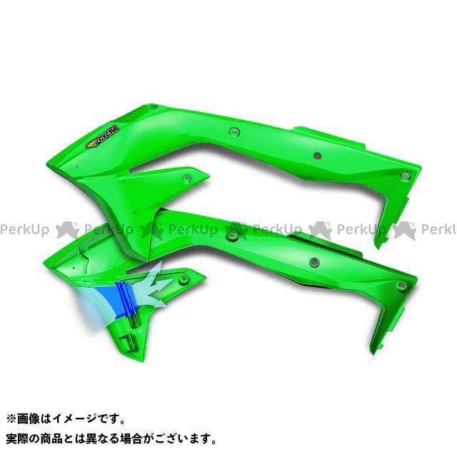 新到着 サイクラ KX450F KAWASAKI タンク関連パーツ KAWASAKI サイクラ KXF450(16-17) パワーフローインテークラジエターシュラウド KXF450(16-17) フローグリーン, クロカワグン:0ccabf98 --- canoncity.azurewebsites.net