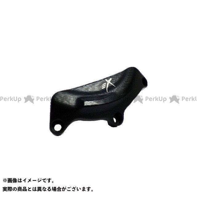 エクストリームコンポーネンツ CBR600RR ドレスアップ・カバー アルミプロテクション ピックアップカバー(ブラック)