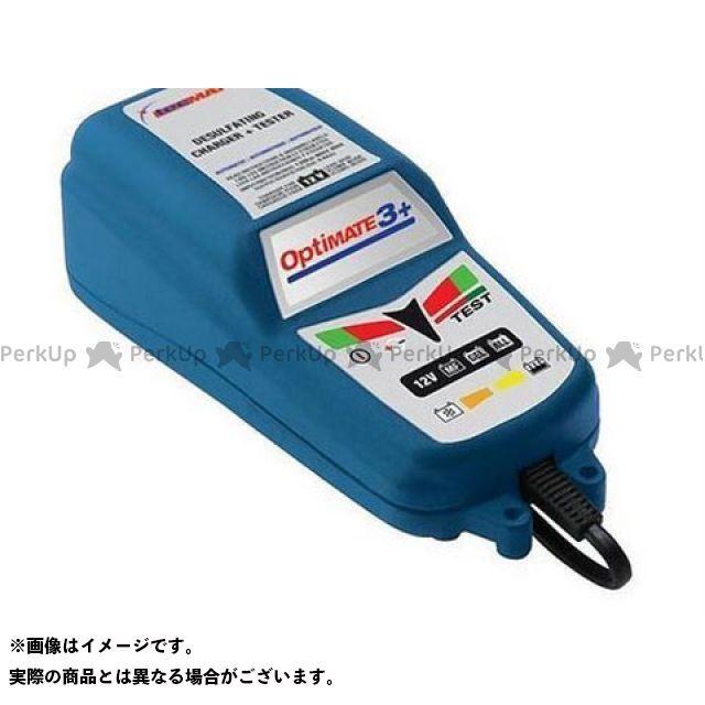 EUスズキ 汎用 OptiMate 3 + charger EU SUZUKI