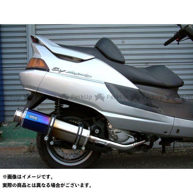 ビームス マジェスティSV SS400 マフラー サイレンサー:チタン BEAMS