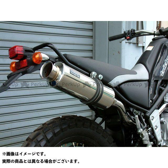 ビームス トリッカー XG250 SS300 アップタイプ スリップオンマフラー ソニック BEAMS
