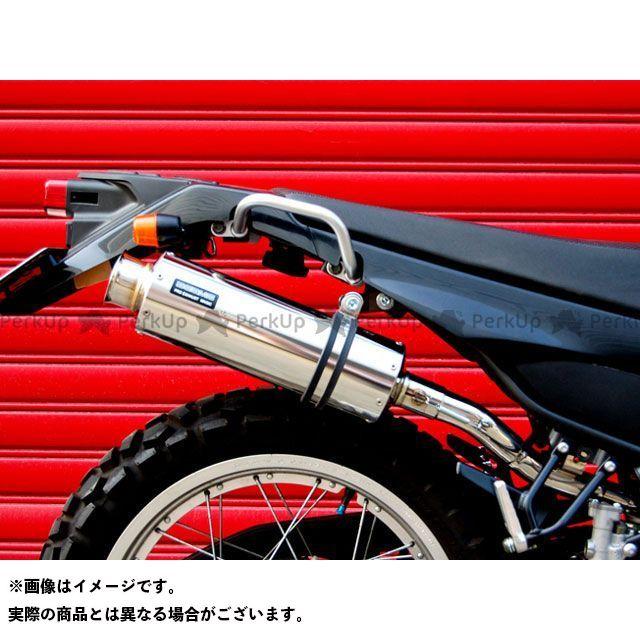 ビームス セロー250 SS300 アップタイプ スリップオンマフラー サイレンサー:ソニック BEAMS
