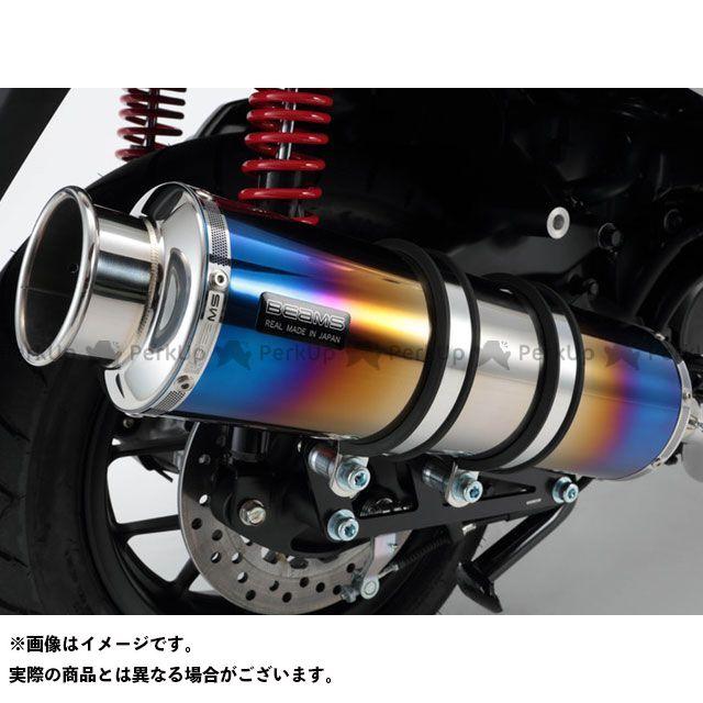 ビームス マジェスティ SS400 SP(JMCA認定) マフラー サイレンサー:ヒートチタン BEAMS