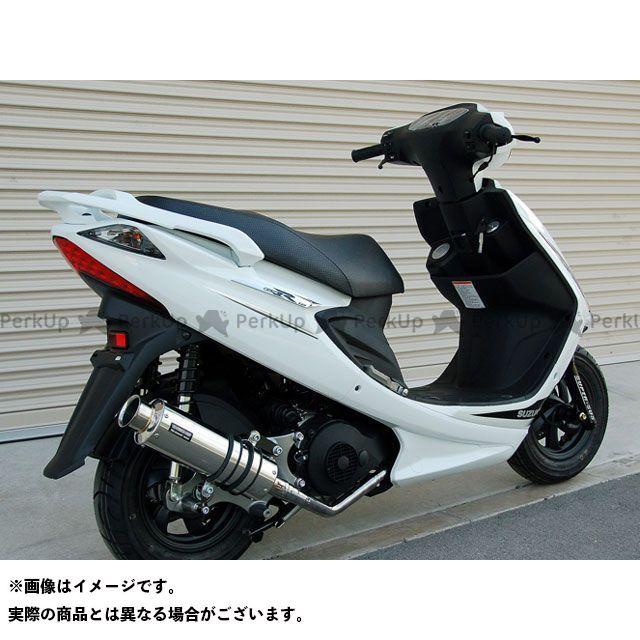 ビームス GSR125 SS300 マフラー ソニック