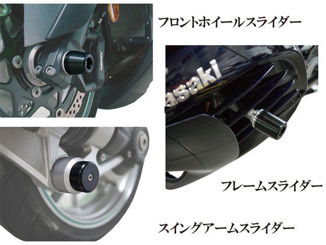 ケイズスタイル 1400GTR・コンコース14 スライダー類 フルスライダーキット(ブラック) 1400GTR(10-17)
