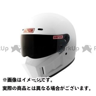 シンプソン SIMPSON フルフェイスヘルメット SUPERBANDIT 13 ホワイト 57(7-1/8)