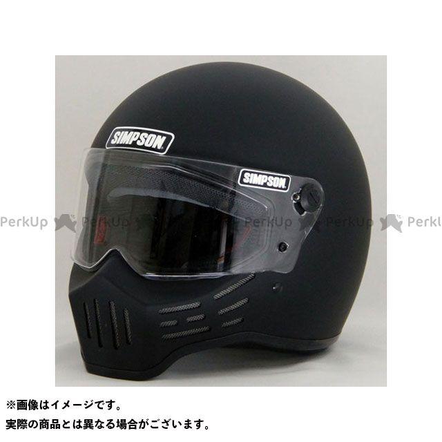 シンプソン SIMPSON MODEL30 ヘルメット マットブラック 60cm