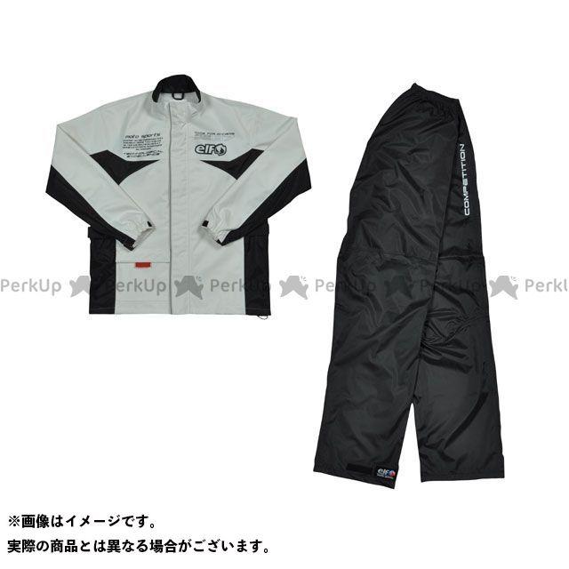 送料無料 elf riding wear エルフ ライディングウェア レインウェア ELR-3291 Rain Suit ホワイト 4L