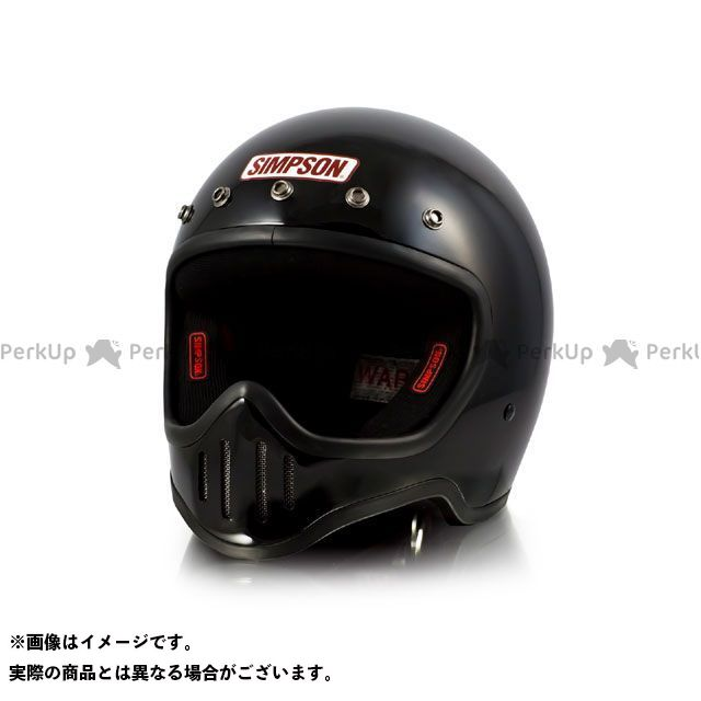 シンプソン SIMPSON MODEL50 ヘルメット ブラック 57-58cm
