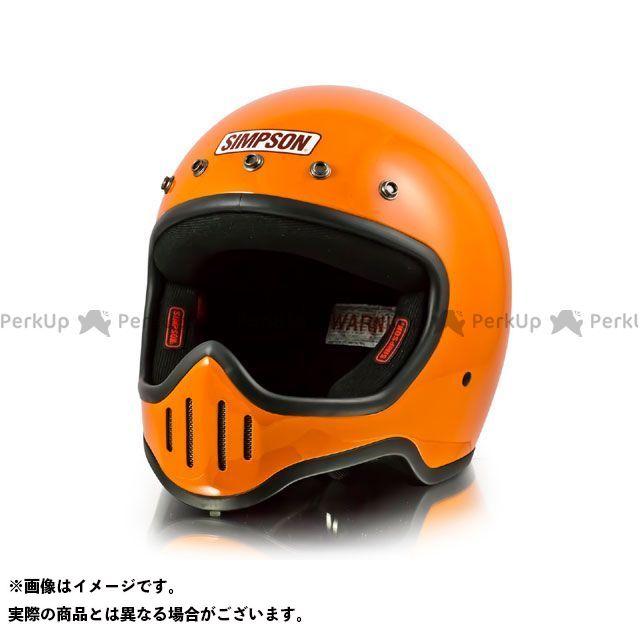 シンプソン SIMPSON MODEL50 ヘルメット オレンジ 59-60cm