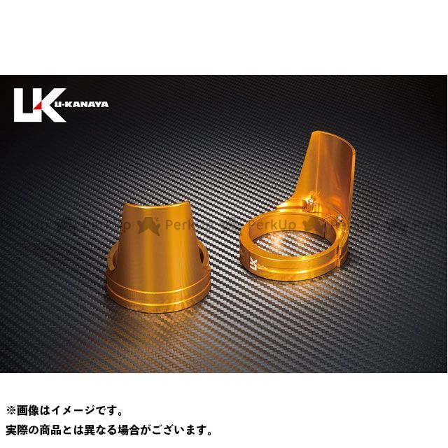 ユーカナヤ ZRX1200 ZRX1200ダエグ アルミビレットフォークガード(リングカラー:ゴールド) ガード部:ブラック U-KANAYA