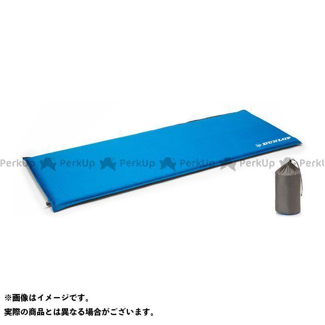 メーカー在庫あり ダンロップ アウトドア DUNLOP GMT36 キャンピングマット50mm(ブルー)