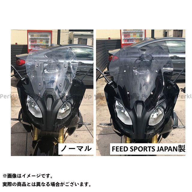 FSJ R1200RS ワイドスクリーン FEED SPORTS JAPAN