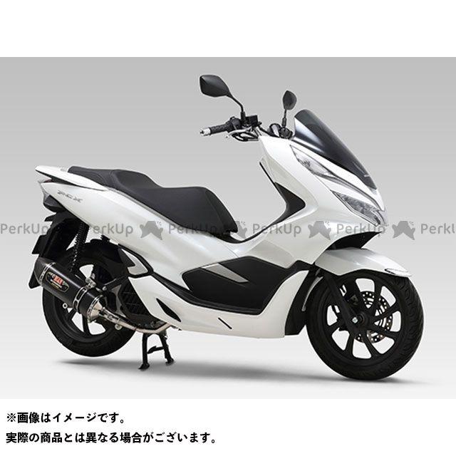 ヨシムラ PCX125 機械曲 R-77S サイクロン カーボンエンド EXPORT SPEC 政府認証 SMC YOSHIMURA