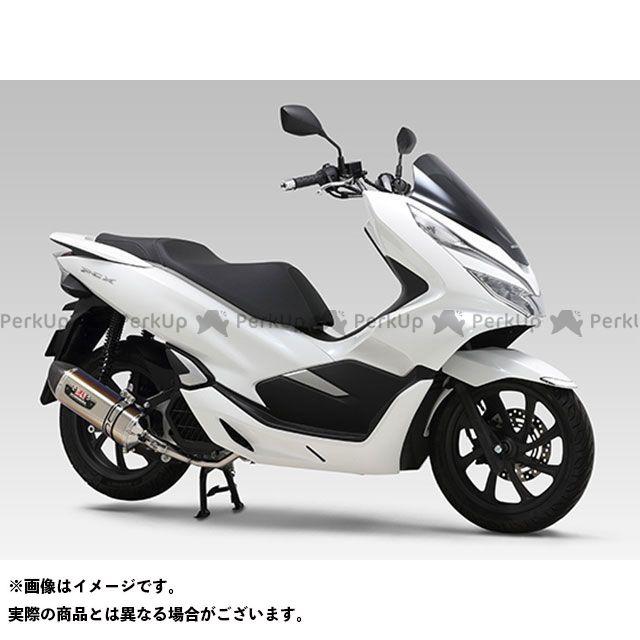 ヨシムラ PCX125 機械曲 R-77S サイクロン カーボンエンド EXPORT SPEC 政府認証 STBC YOSHIMURA