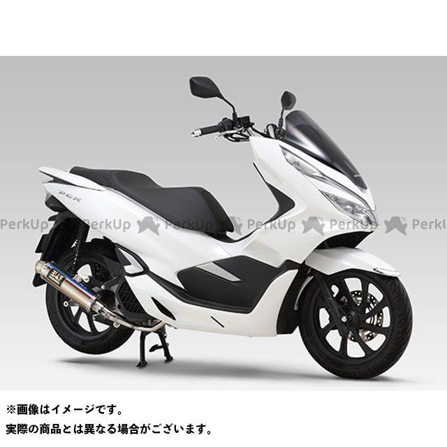 ヨシムラ PCX125 機械曲 GP-MAGNUMサイクロン EXPORT SPEC政府認証 STB YOSHIMURA