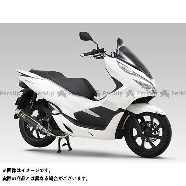ヨシムラ PCX125 機械曲 GP-MAGNUMサイクロン EXPORT SPEC政府認証 SC YOSHIMURA