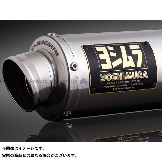 ヨシムラ PCX150 機械曲 GP-MAGNUMサイクロン EXPORT SPEC政府認証 SS