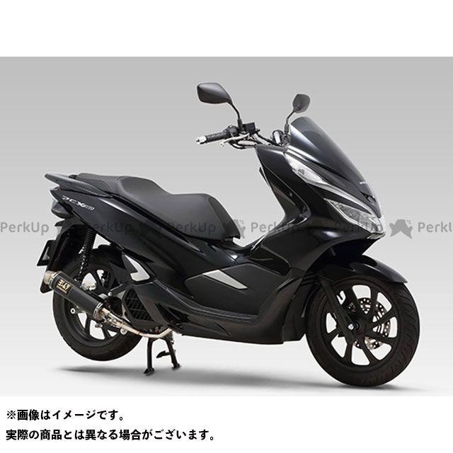 ヨシムラ PCX150 機械曲 GP-MAGNUMサイクロン EXPORT SPEC政府認証 SC YOSHIMURA