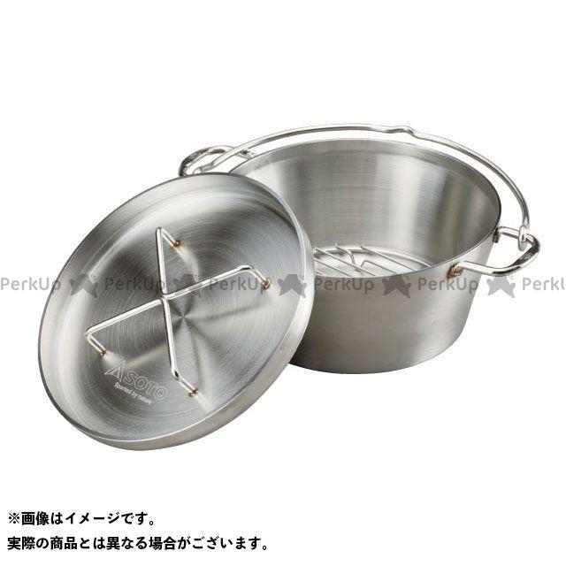 送料無料 SOTO ソト 野外調理用品 ステンレスダッチオーブン 12インチ ST-912