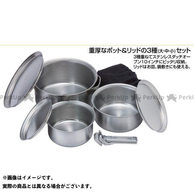 送料無料 SOTO ソト 野外調理用品 ステンレスヘビーポット GORA(ゴーラ) ST-950