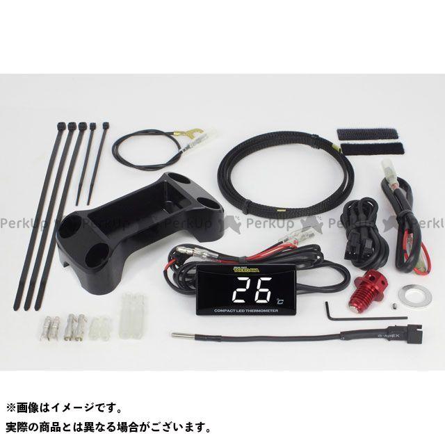 SP武川 グロム モンキー125 コンパクトLEDサーモメーターキット(ブラック) TAKEGAWA