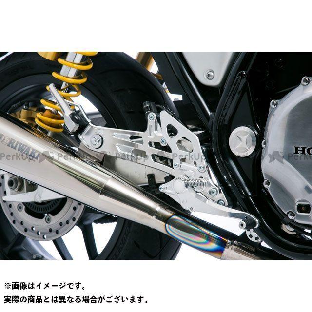 モリワキ CB1100EX CB1100RS バックステップキット シルバー MORIWAKI
