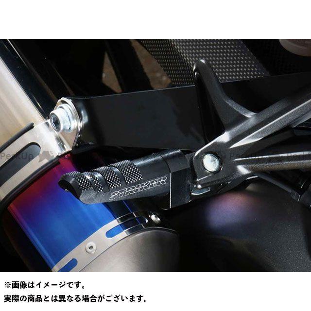 ストライカー Sports Touring concept オリジナルタンデムステップバー STC カラー:ブラック STRIKER