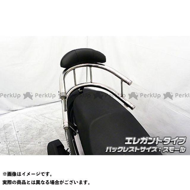 ウイルズウィン スウィッシュ スウィッシュ(2BJ-DV12B)用 バックホールドタンデムバー エレガントタイプ スモール