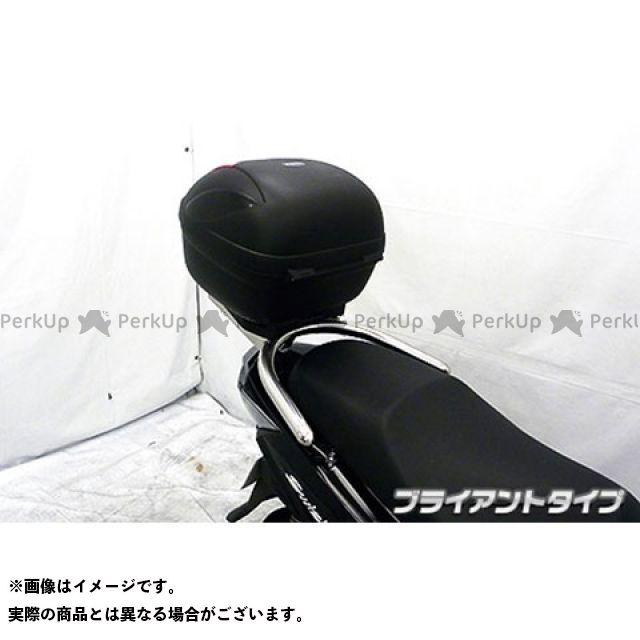 ウイルズウィン スウィッシュ スウィッシュ(2BJ-DV12B)用 リアボックス用ベースブラケット付タンデムバー ブライアントタイプ