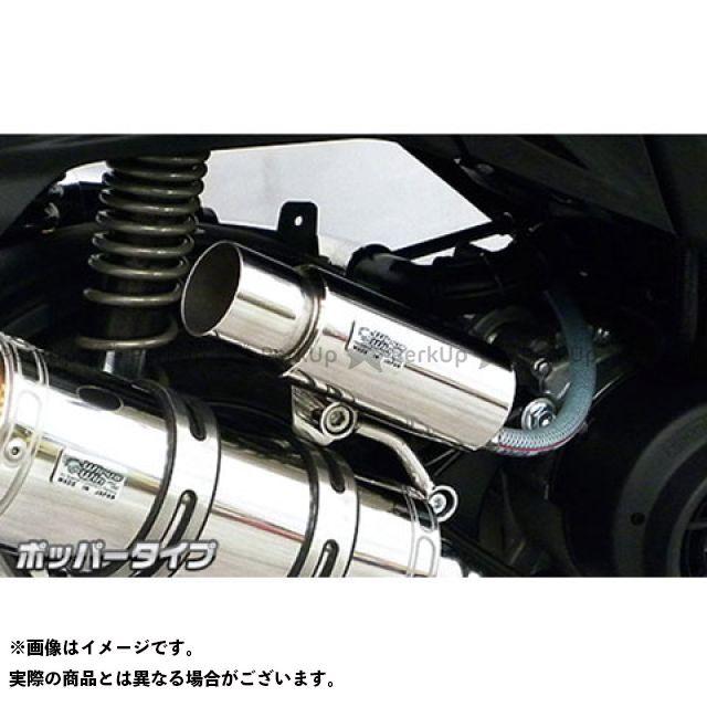 ウイルズウィン スウィッシュ スウィッシュ(2BJ-DV12B)用 ブリーザーキャッチタンク ポッパータイプ WirusWin