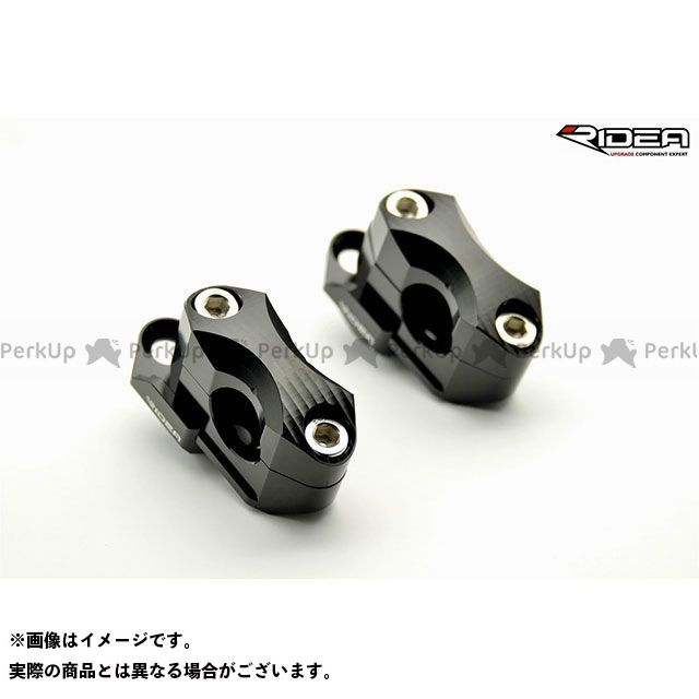 【エントリーで更にP5倍】リデア GSX-S750 ハンドルライザー(ブラック) RIDEA