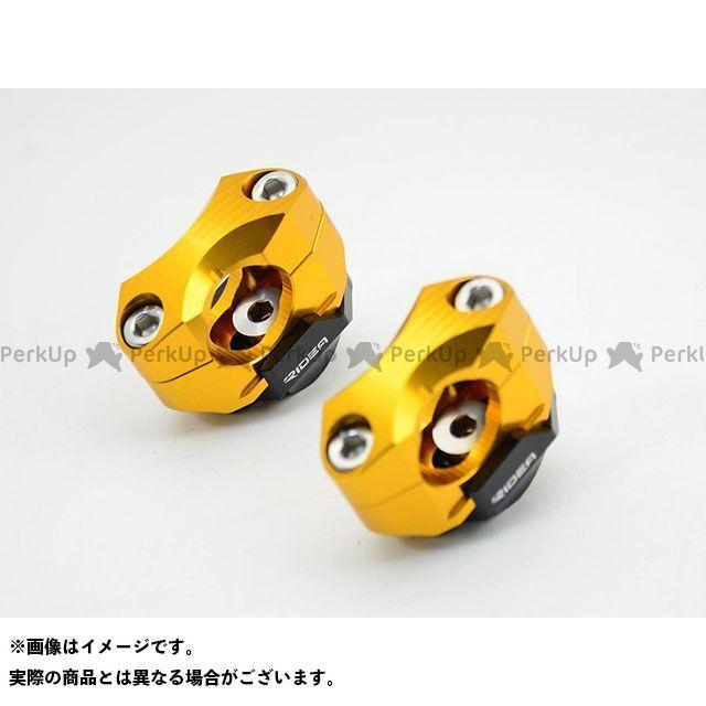 【特価品】リデア GSX-S750 ハンドルライザー(ゴールド) RIDEA