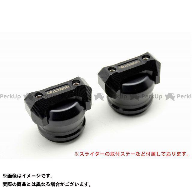 【特価品】リデア Z900 フレームスライダー スタンダードタイプ(ブラック) RIDEA
