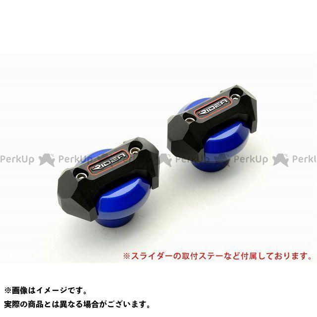 【特価品】リデア GSX-R1000 フレームスライダー メタリックタイプ(ブルー) RIDEA