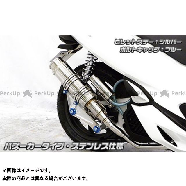 ウイルズウィン PCX125 マフラー本体 PCX(2BJ-JF81)用 アニバーサリーマフラー バズーカータイプ ブラックカーボン仕様 シルバー ゴールド オプションB