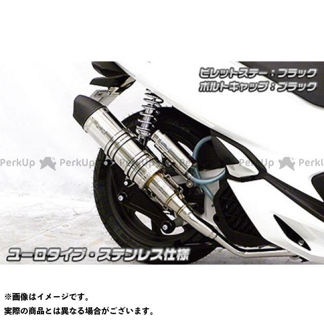 ウイルズウィン PCX150 PCX150(2BK-KF30)用 アニバーサリーマフラー ユーロタイプ ブラックカーボン仕様 ビレットステー:シルバー ボルトキャップ:レッド オプション:なし WirusWin
