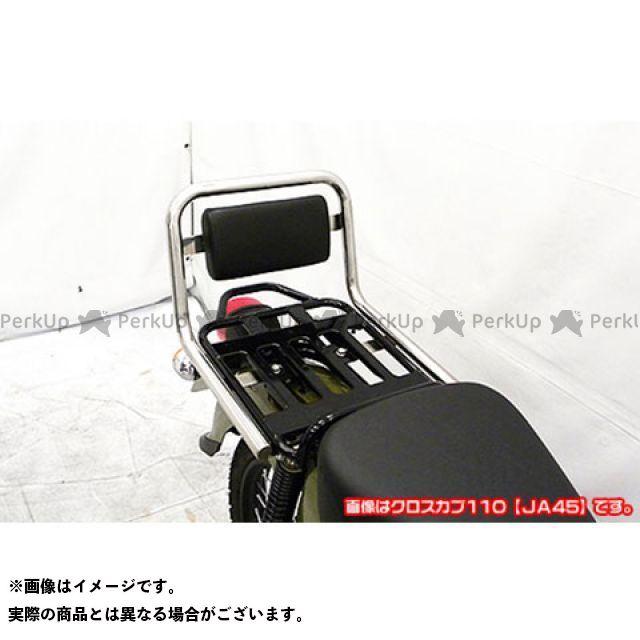ウイルズウィン スーパーカブ110 スーパーカブ110(2BJ-JA44)用 バックレスト付きタンデムバー