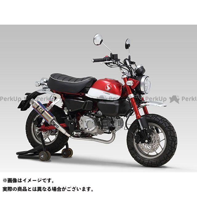 ヨシムラ モンキー125 機械曲 GP-MAGNUMサイクロン TYPE-Down EXPORT SPEC 政府認証 STB YOSHIMURA