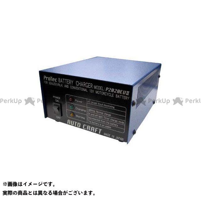 興和精機(KOWA SEIKI) サルフェーション回復機能付充電器 KOWA SEIKI