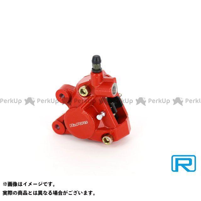 リンパーツ ズーマー 2POT ブレーキキャリパー(レッド)  Rinパーツ