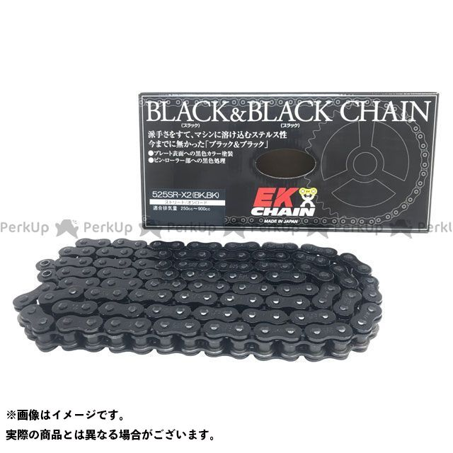 EKチェーン 汎用 ブラック&ブラック チェーン 525SR-X2(BK/BK) MLJ 100L イーケーチェーン
